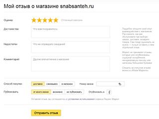 Скачать как получить 200 рублей яндекс